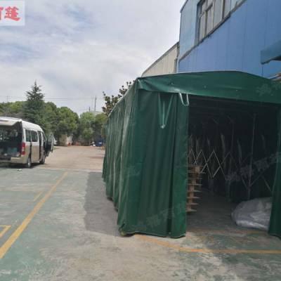嘉定推拉棚综合制作部/上海嘉定移动雨棚总厂/嘉定渭水雨棚厂家