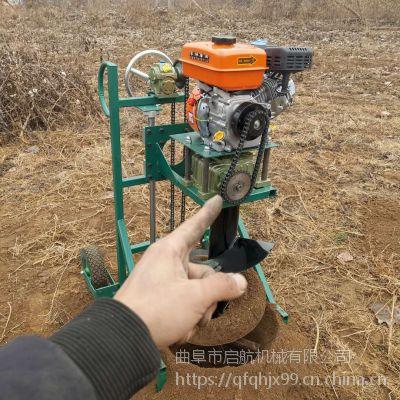 手推式汽油植树机 埋水泥杆子打洞机规格 启航四轮带挖坑机