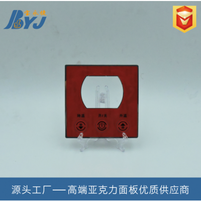 专业定制易触控 高硬度 开光按钮PVC板 cnc切割 激光切割丝印加工