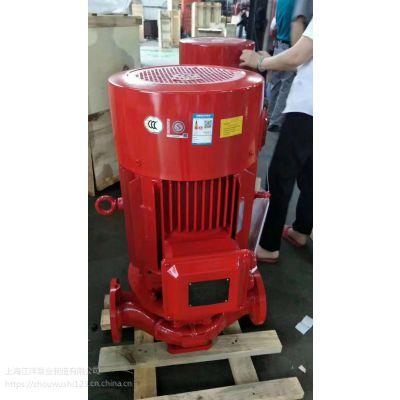 消防改造喷淋泵XBD8.0/5-G-L调试多级泵流量