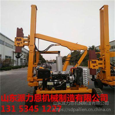 四川泸州大量现货供应铲车底盘护栏打桩机噪音低、无污染-派力恩