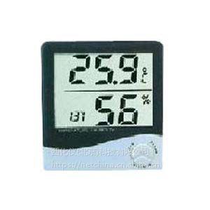 中西 壁挂式温湿度计 型号:HTC-1库号:M241450