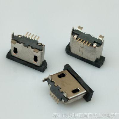 立贴 MICRO 5PIN 母座 B型 TYPE 直立式贴板SMT 带胶塞 180度贴片-好上美