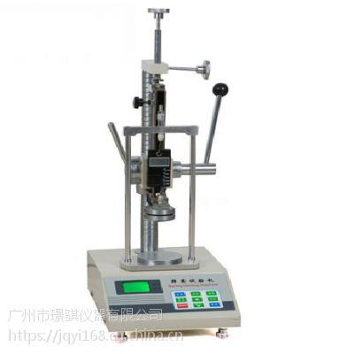 海宝弹簧拉压试验机HT-200P 拉压力负荷检测仪