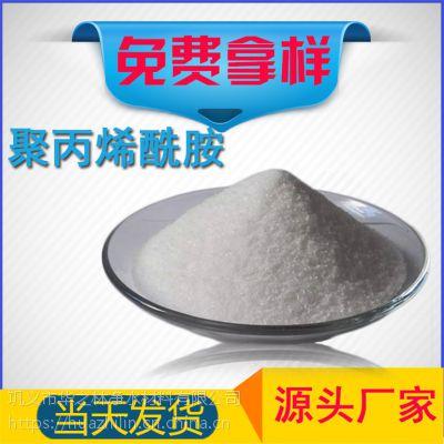 华之林聚丙烯酰胺厂家批发 真正的批发价