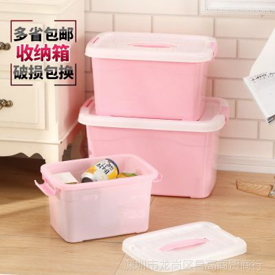 储物箱塑料有盖婴儿装衣服的箱子特大号家用宝宝儿童放玩具收纳箱