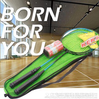 羽毛球拍羽球用品2支装运动球拍健身用品十元店厂家地摊货源