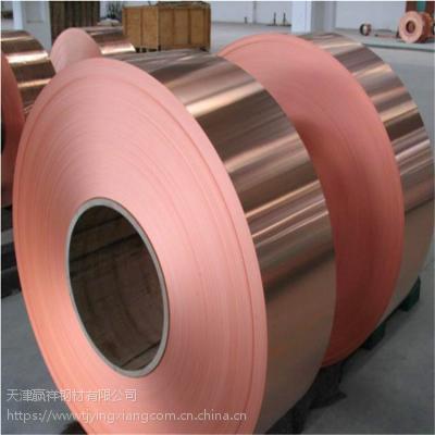 厂家现销售铜排 铜排加工 铜排折弯 母线伸缩节
