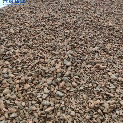 湖南厂家供应水洗锰矿 3-8公分锰矿