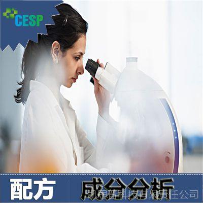 绿色回生PET塑料片 配方比例 绿色回生PET塑料片 配方分析