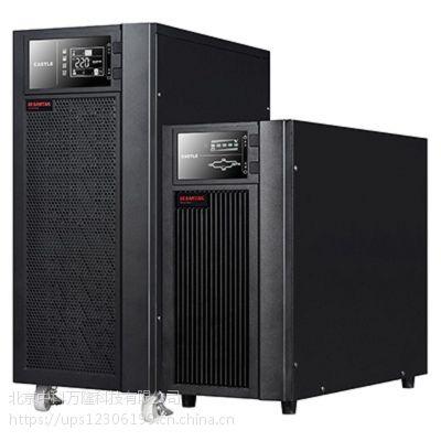 山特UPS不间断电源 城堡3C20KS 拓扑结构 在线双变换式 额定电压 220V/380V