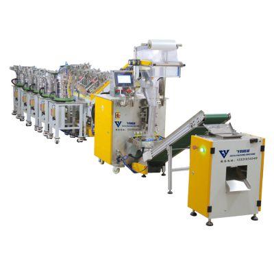 供应【上海专业生产螺丝包装机厂家】装螺丝袋机器 多种五金混合配件