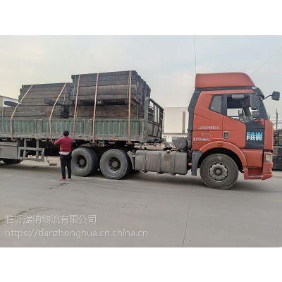 日照到聊城货物运输 物流专线 物流公司 机械仓储物流