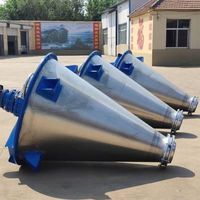 热销双螺旋锥型混合机 不锈钢混合机 强力混合机 型号齐全
