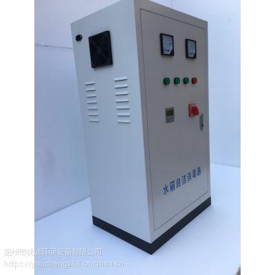 吉林供应医院水杀菌消毒,外置式优诚水箱自洁消毒器