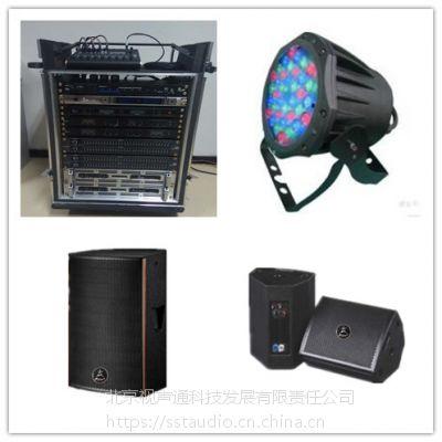 广播扬声器、功率放大器、传输线路及其它传输设备