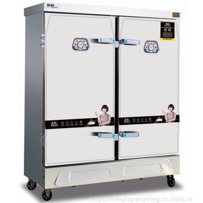 供应美厨MCKZ-H24蒸饭车商用24盘电汽两用蒸饭车豪华型蒸饭柜