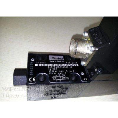 优势供应 D31DW004C4NJEEP 美国Parker 原装进口