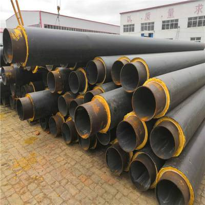 采暖供热用保温钢管销售,聚氨酯直埋保温管厂家