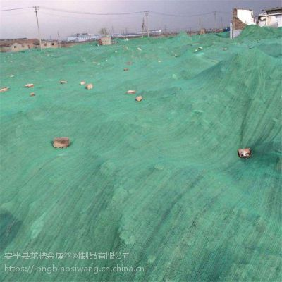 防尘遮阳网 工地盖土网厂家 盖土抑尘网
