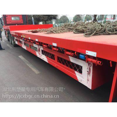 13.74米平板半挂车在哪做好——湖北枣阳市荆楚星挂车厂