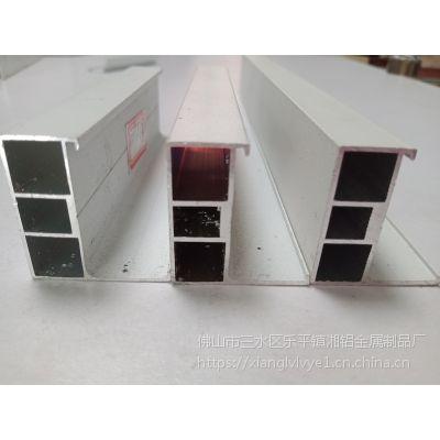广东佛山湘铝隐形防盗网防护网专用方型0.9厚轨道
