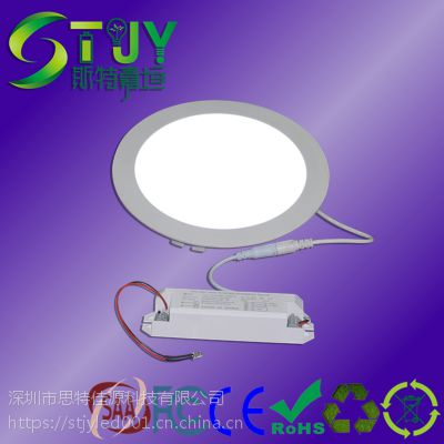 STJY-20DLED圆形面板灯降功率一体化应急电源