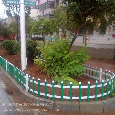 庭院塑钢栅栏 变压器栏杆 新农村建设护栏