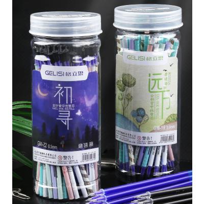 格立思60支罐装可擦笔芯0.5mm全针管小学生3-5年级用女生魔磨摩磨热易力可擦笔笔芯水笔芯替芯晶蓝