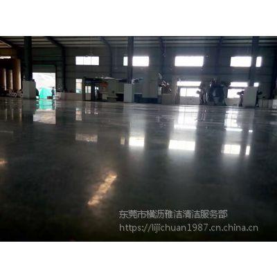 承接万江厂房水泥地固化翻新--停车场地面起灰抛光--工厂老旧地坪无尘硬化