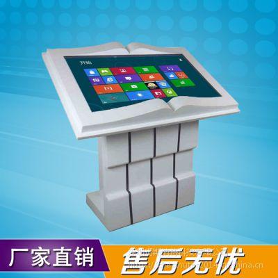 新款55寸卧式触摸查询一体机 红外电容触摸显示器 电子翻书触控一体机 厂家直销