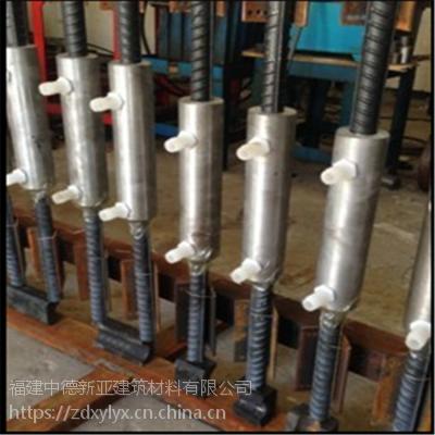 郏县装配式建筑钢筋连接套筒灌浆料厂家