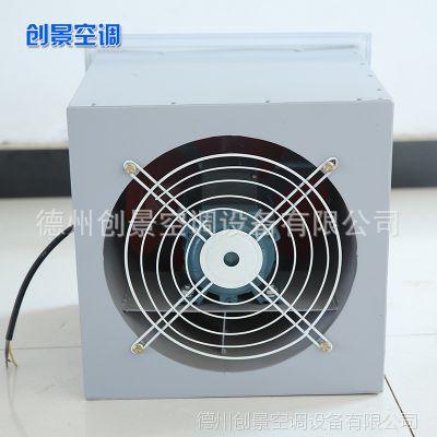 供应   壁式轴流风机 方形低噪音风机  电梯机房专用轴流风机
