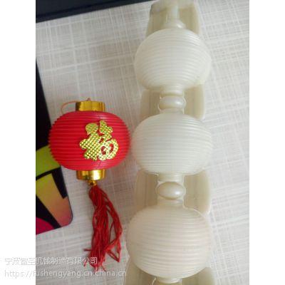 节庆灯笼PVC福字灯笼吹塑机设备