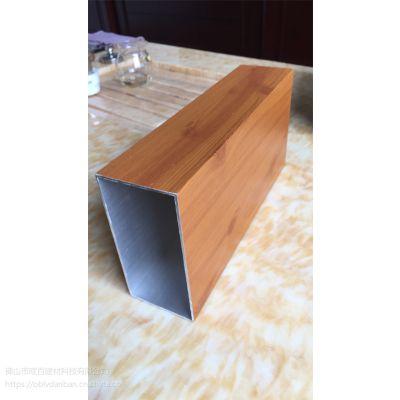 定做3D木色铝方通 室内防火型材铝方通 定制厂家询广东欧百建材厂家