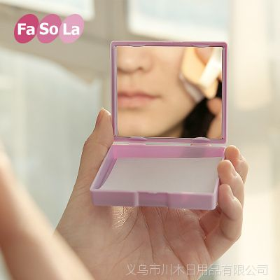 FaSoLa面部吸油纸女士清洁毛孔控油清爽男士便携补妆脸部去油纸