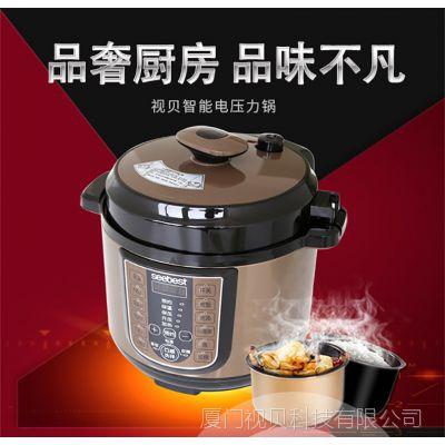 视贝电饭煲家用5L升5人方煲锅多功能自动双胆电压力锅SCP506R批发