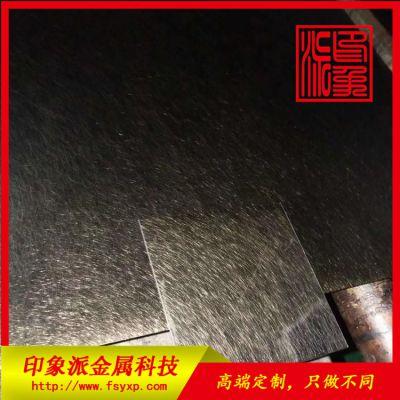 不锈钢乱纹板提供/佛山厂家褐金色防指纹不锈钢装饰板