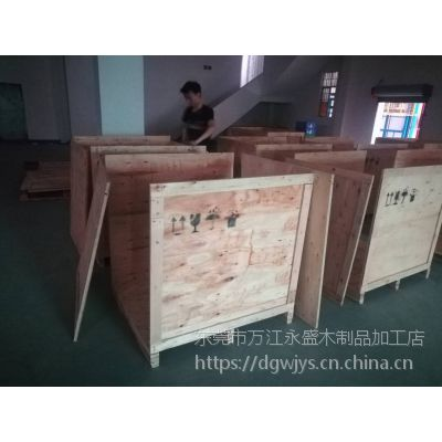 专业木箱东莞,广州,深圳 出口木箱 免熏蒸木箱
