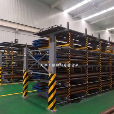 太原伸缩管材货架规格 钢材存储架 行车专用货架