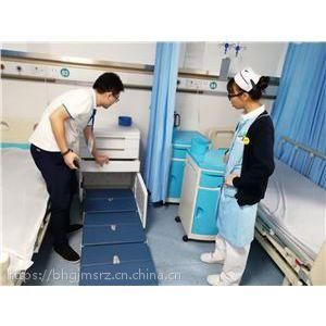 入柜陪护床行情价格 入柜陪护床代理新闻网 午休小床单人床折叠床厂家