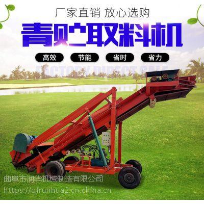 养殖场专用大型青贮取料机 牛场自走式取草机 全自动高空饲料取料机