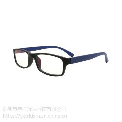 宇兴通达负离子五行眼镜 五行防光害变色眼镜贴牌定制OEM厂家批发