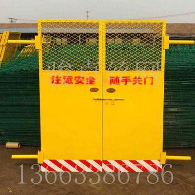 工地施工安全门 喷漆井道基坑防护网 现货供应临边围挡