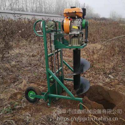 小型手提挖坑机 单人操作便携式钻眼机 佳鑫打坑机价格