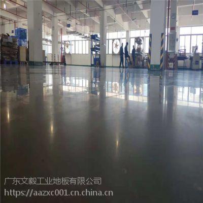 惠州永汉混凝土起灰处理 厂房水泥地固化 耐磨抗压耐叉车火车