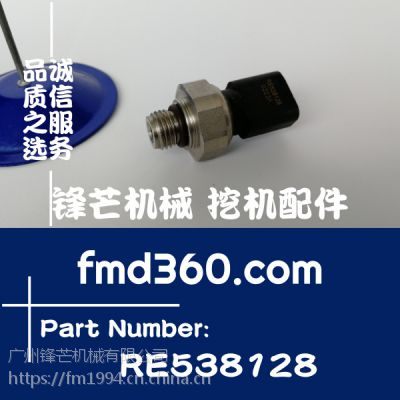 挖掘机大全约翰迪尔强鹿John Deere机油压力传感器RE538128