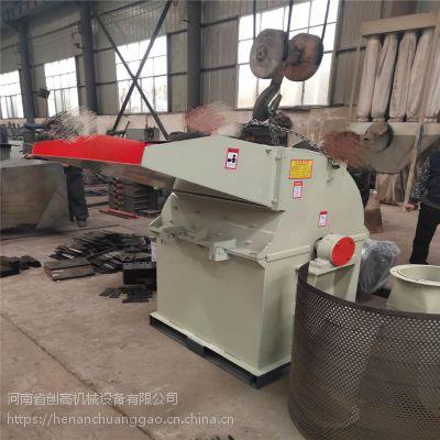 现货供应家具厂边角料粉碎机 生物质颗粒用锯末粉碎机生产厂家