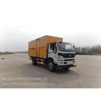 福田欧马可7吨JHW5120XRYB-F6型3.8L易燃液体厢式运输车报价