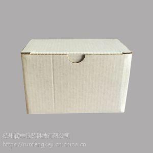 山东纸盒定制批发厂家通用瓦楞纸盒方形白色包装纸盒收纳盒电子产品配件盒